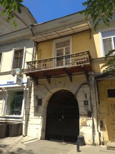 Прогулки по Одессе:  улица Греческая