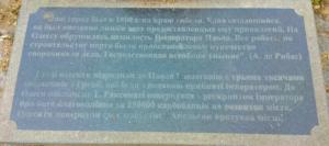 Прогулки по Одессе: памятник взятке