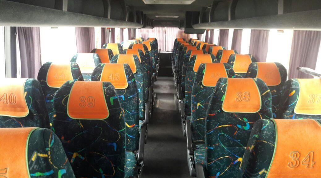 Заказать автобус до 80 мест