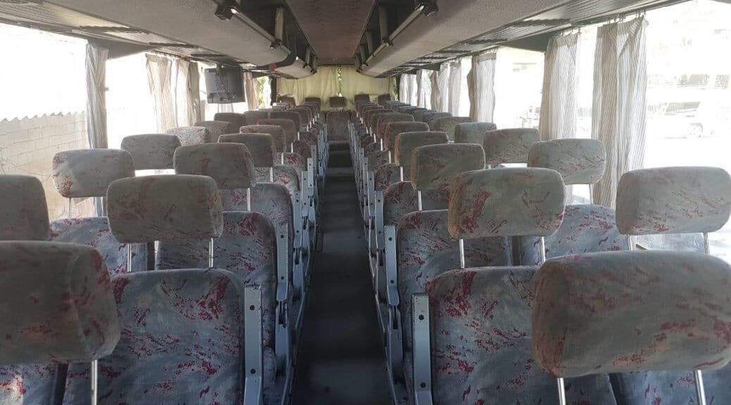 Заказать автобус DAF 56 мест