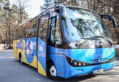 arenda-avtobusa-32-mesta