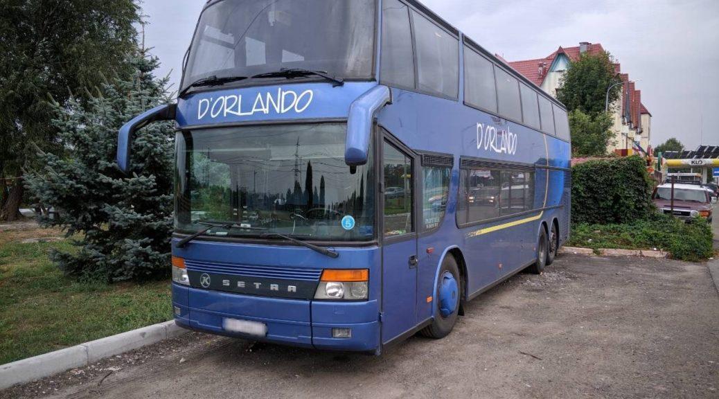 Заказать автобус Setra 80 мест
