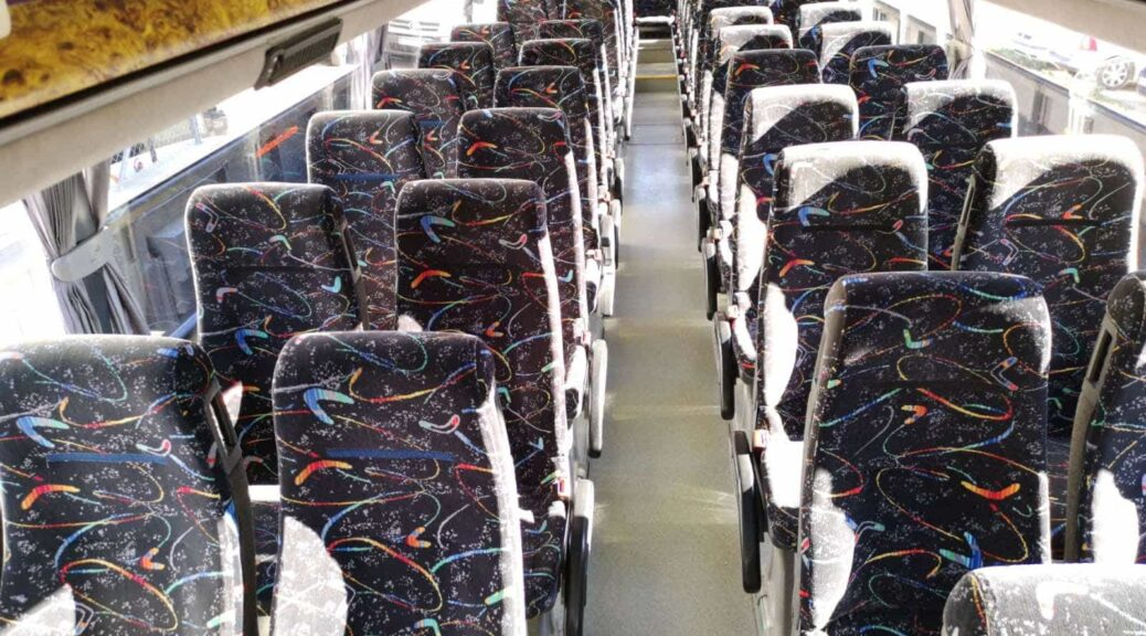 Аренда автобуса 60 мест