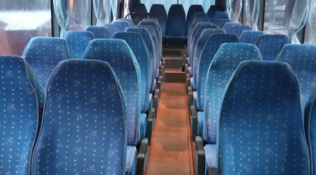 заказать автобус 36 мест