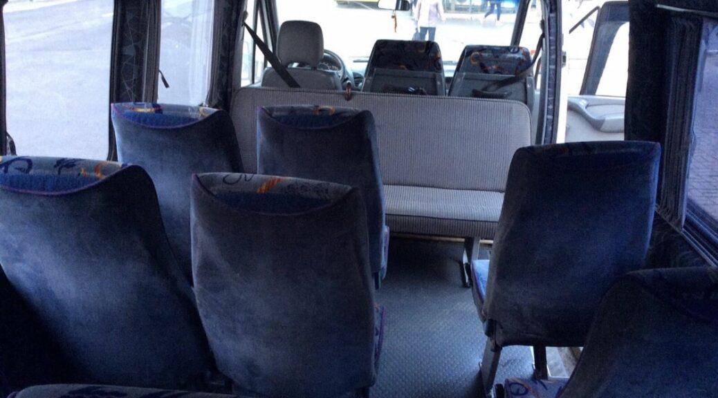 Заказать автобус 20 мест