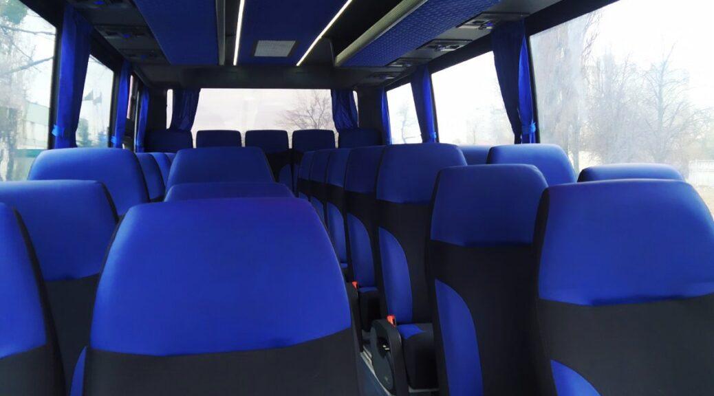 Аренда автобуса 30 мест
